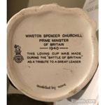 Churchill Loving Cup