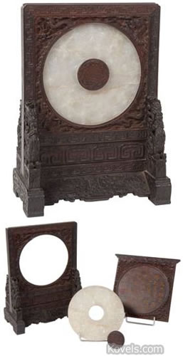 chinese table screen set