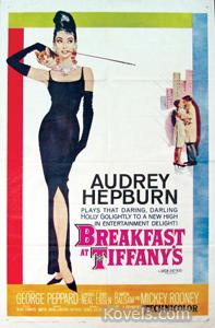 Movie poster, Breakfast At Tiffany