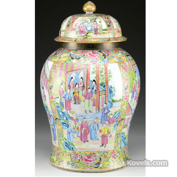 Mandarin Chinese covered jar